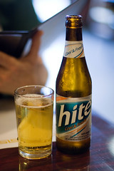 Do Re Mi: hite!