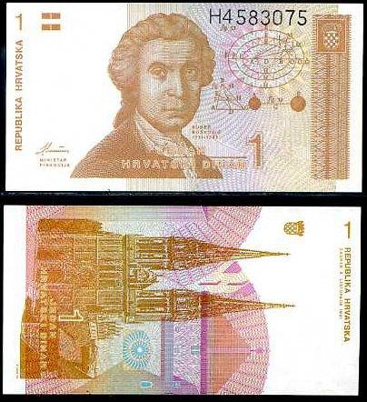 1 Dinár Chorvátsko 1991, P16