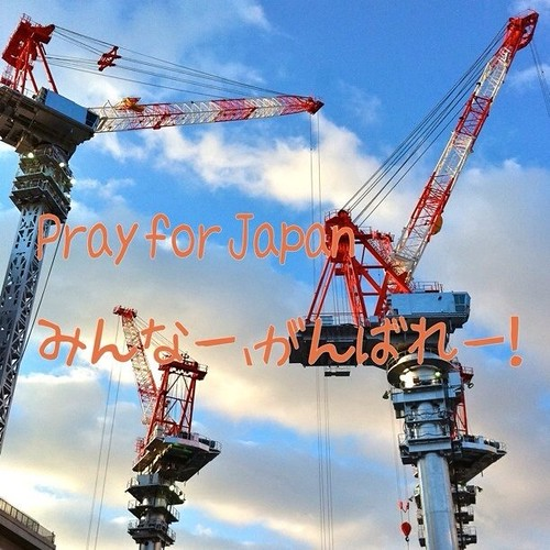 今日の写真 No.187 – Pray for Japan