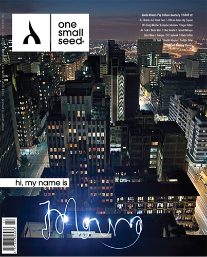 One Small Seed 2011 March Issue