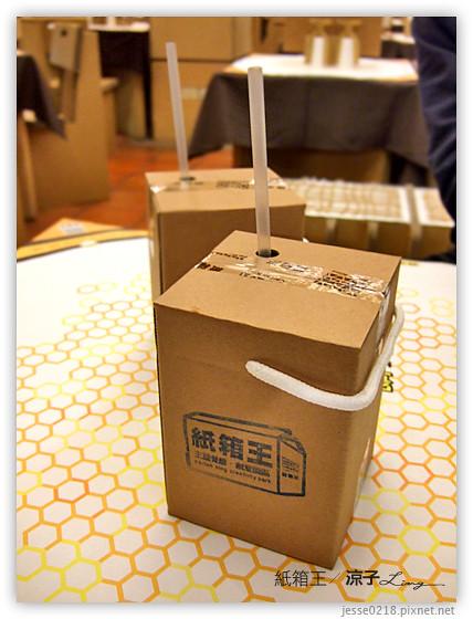 紙箱王01