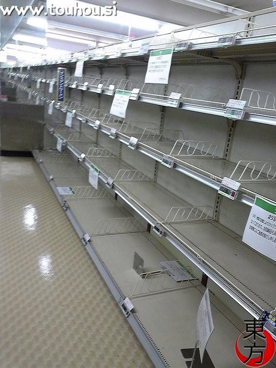 Trgovine v Tokyu na dan 23.03.2011