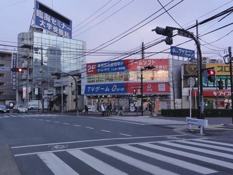 戸塚駅前地区(東口)中央土地区画整理事業と矢部の湯