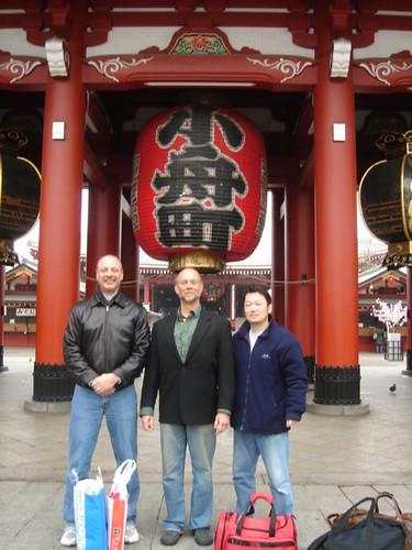 With Hamilton Sensei and Yamaguchi Sensei in Tokyo
