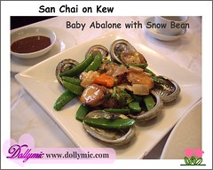 San Choi on Kew 寶和海鮮酒家 (Dollymic) Tags: food baby snow restaurant milk with australia melbourne scallops bean crispy abalone chineserestaurant yolk