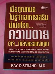 www.patsiri.com 028107832