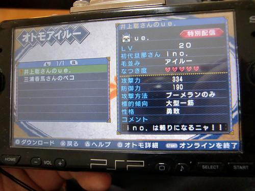 CIMG5644.JPG