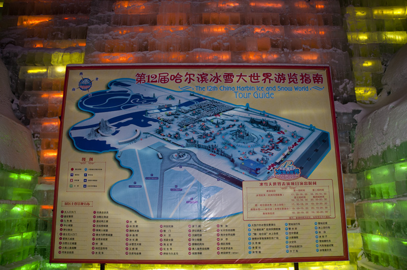 Harbin Ice and Snow World Map.