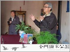 2011-瓊林風華新書發表-03.jpg