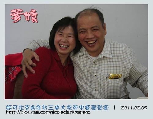 觀音2011-02-11-004