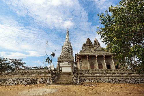 Phnom Pros 1