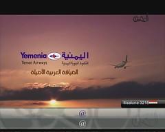 Yemenia -  ( .  ) Tags: yemenia