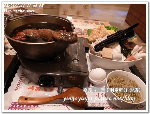 嘉義市_瑪多琍廚房20110206_R0017760