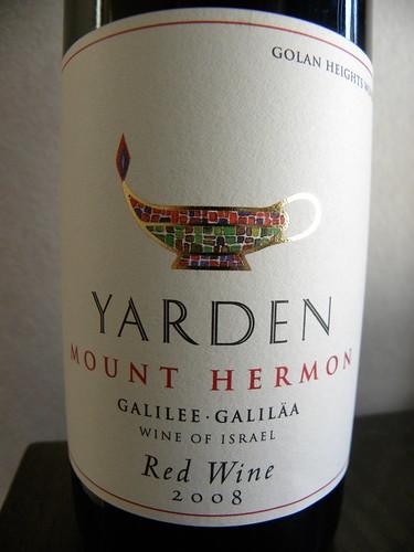 Yarden Mount Hermon 1