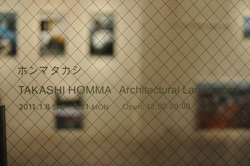 TAKASHI HOMMA Architectural Landscapes