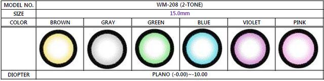 WM208+15MM+2+TONE
