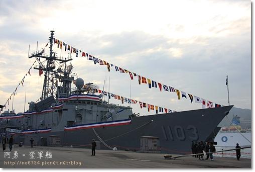 20110306_Navy_0383 f