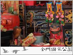 開浯恩主陳淵聖誕(2011)-03.jpg