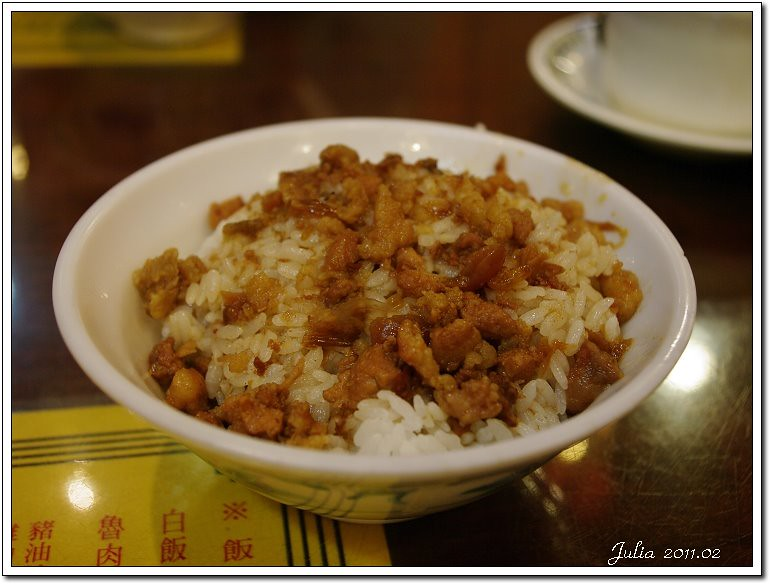丸林滷肉飯 (2)