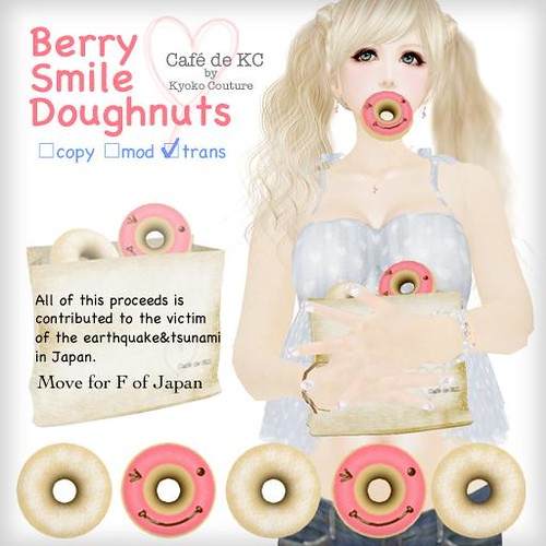 doughnutsPOP