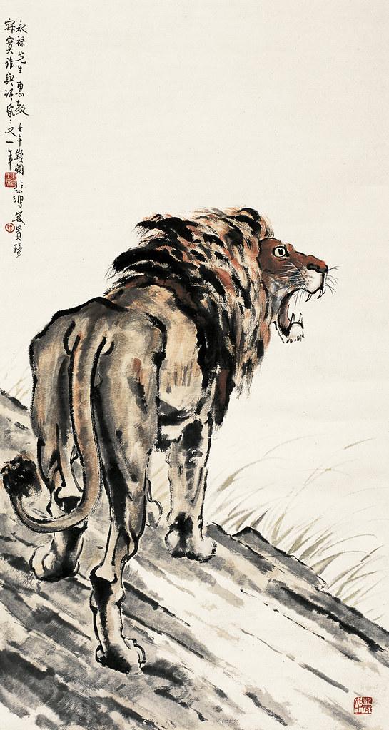 Xu Beihong s Lion Pain...