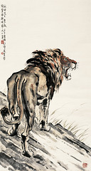 Xu Beihong: Lion