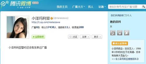 腾讯VS新浪:小泽玛丽亚入驻腾讯微博