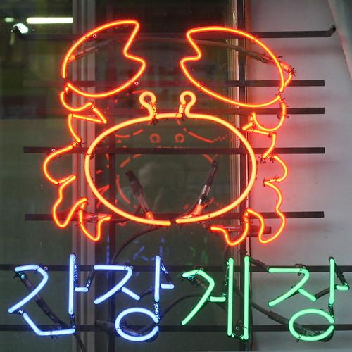 Neon Crab