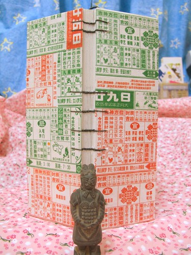 Chinese Calendar_1