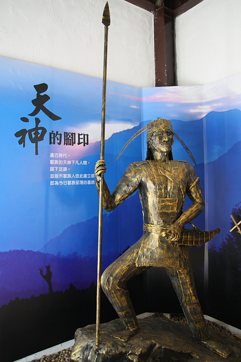阿里山鄒族文化部落014