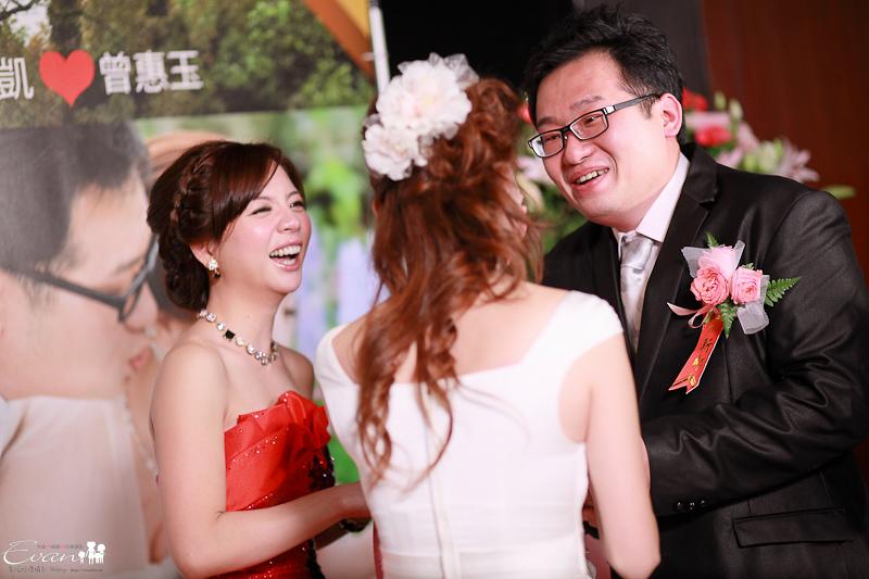 [婚禮紀錄]紀凱與惠玉 婚禮喜宴紀錄-181