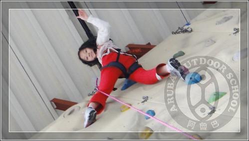 20110126體驗攀岩下午梯次45