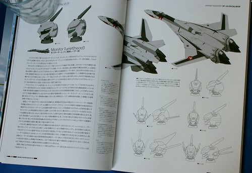 Master File - VF-19 EXCALIBUR - 8