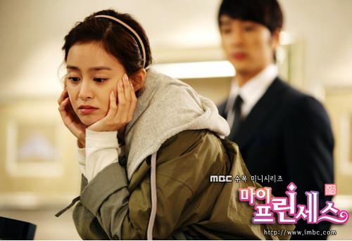 http://kim-hyun-joong.blogspot.com/2011/01/watch-my-princess-episode-1-online.html