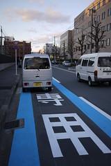 Bike Lane Kyoto