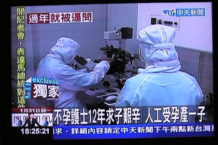 中天新聞報導博元婦產科11