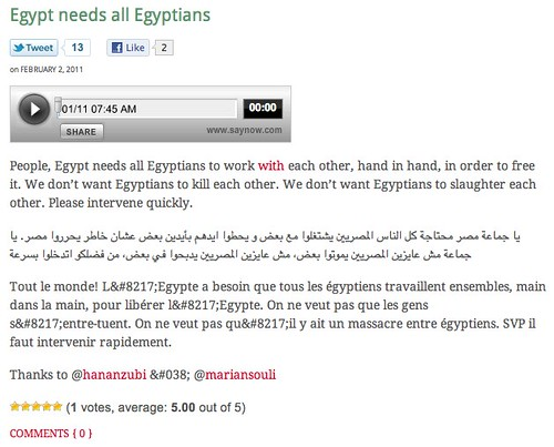 Transcripted message from @Speak2Tweet on egypt.alive.in