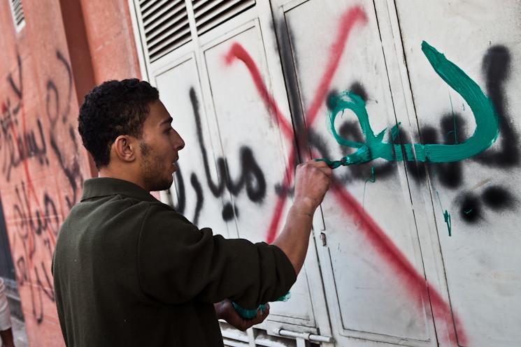 Cairo_Day1_002.jpg