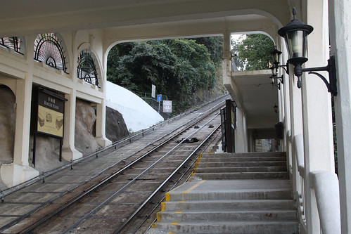Barkers Road station looking uphill