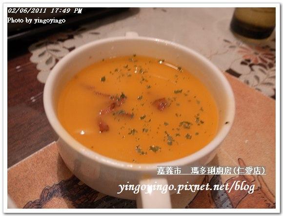 嘉義市_瑪多琍廚房20110206_R0017771