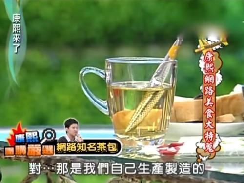 黃經理~550個小孔茶包代棒茶