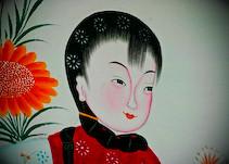 Pu Hui Painting