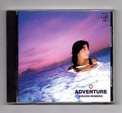 菊池桃子 - Adventure