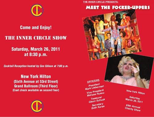 Invite-2011-12