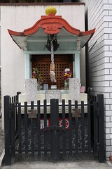Jizobon Kyoto