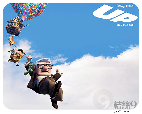 Up-Inspired-1