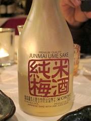 Junmai Ume Sake