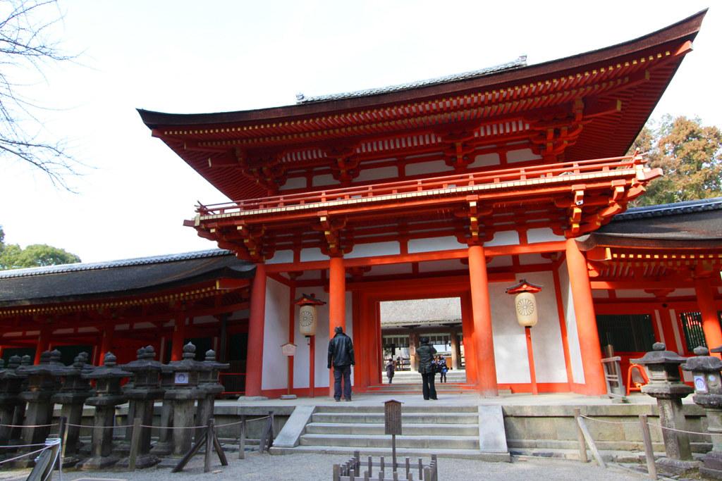 Nara Guide (25)