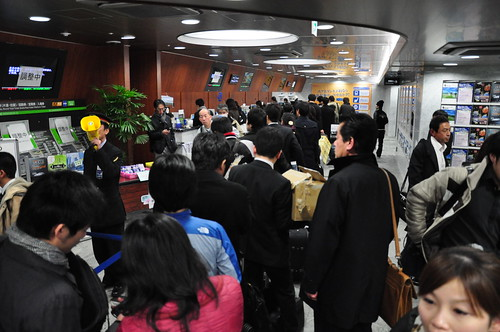 Japan Eartquake: exchanging train tickets