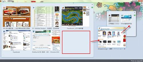 Firefox 4.0 3